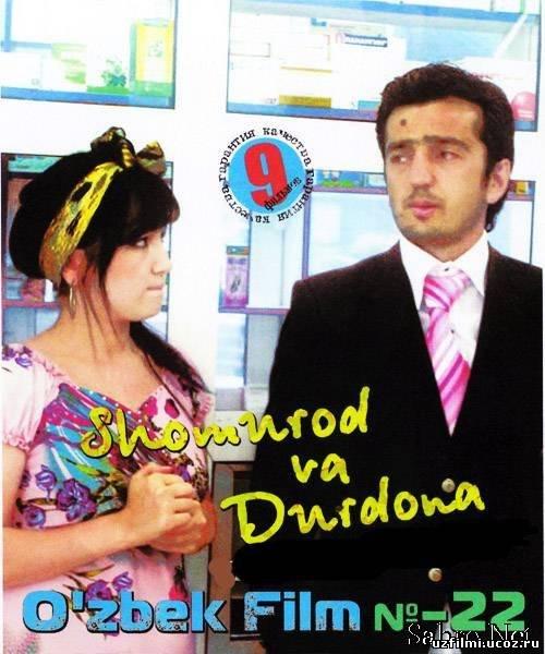 Yangi uzbek film