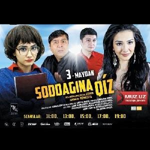 Soddagina qiz (o'zbek film)