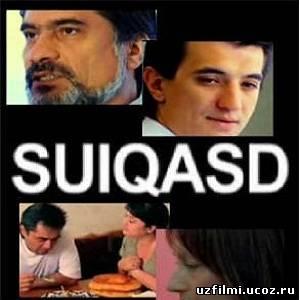 Suiqasd (o'zbek film)